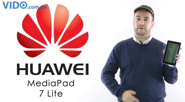 Huawei MediaPad 7 Lite: планшет с IPS-матрицей и алюминиевым корпусом