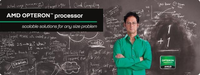 AMD представила быстрые 16-ядерные микропроцессоры для серверов