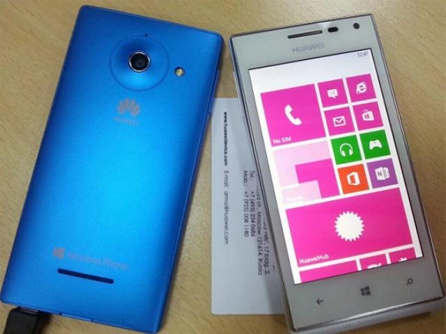Huawei Ascend W1 - новинка на Windows Phone 8