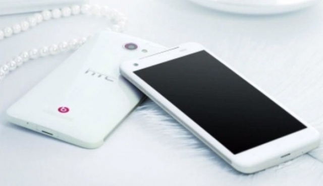 Европа не увидит Deluxe (DLX) от HTC