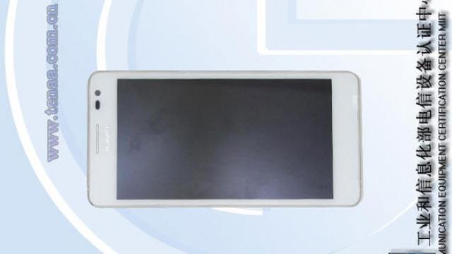"""Huawei Ascend D2 - флагман с 5"""" Full HD экраном"""