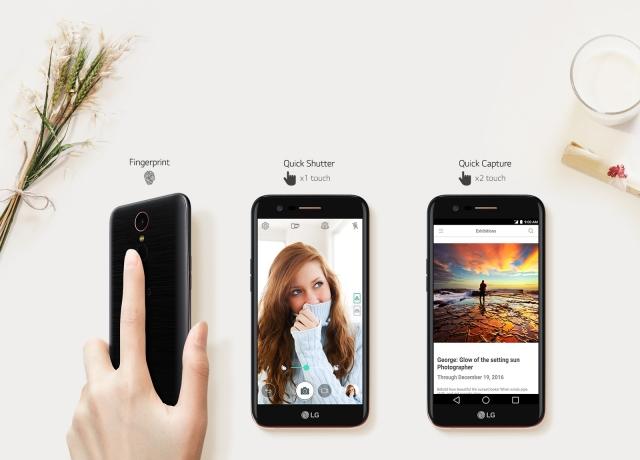 Универсальный смартфон LG К10 (2017) в Украине