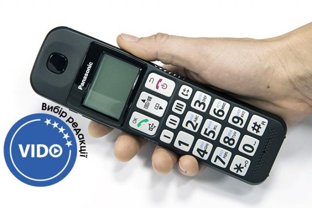 Огляд телефону Panasonic KX-TGE110UC: розумна турбота