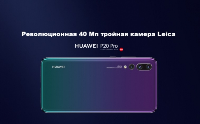 Смартфон і мистецтво: названі переможці міжнародного фотоконкурсу від Huawei