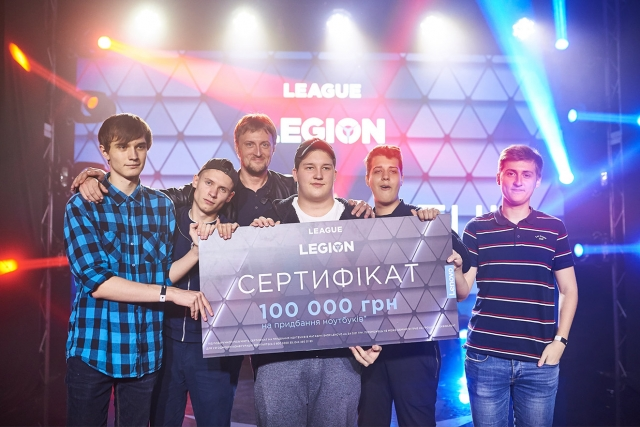 Турнір League Legion зібрав у Києві любителів комп'ютерних ігор