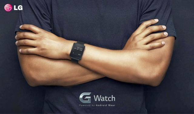 Умные часы LG G Watch: цена вопроса