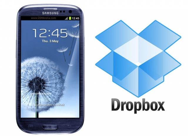 Dropbox и Samsung укрепляют партнерские отношения