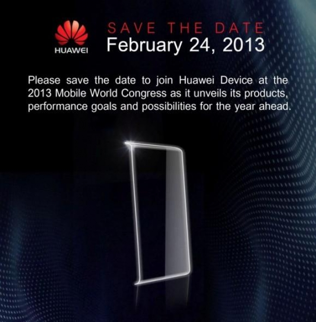 Чем побалует Huawei на MWC?
