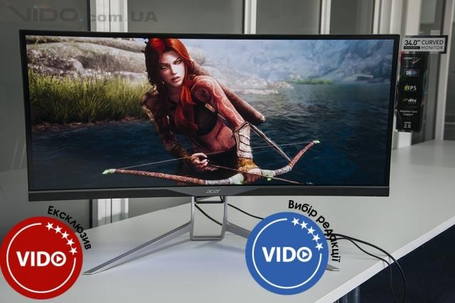 Огляд монітора Acer XR341CK: повне занурення в зображення