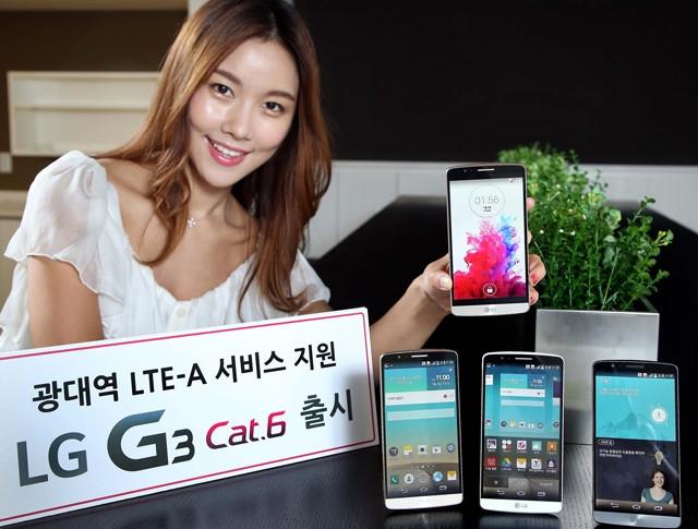LG представила обновленный G3 с процессором Snapdragon 805