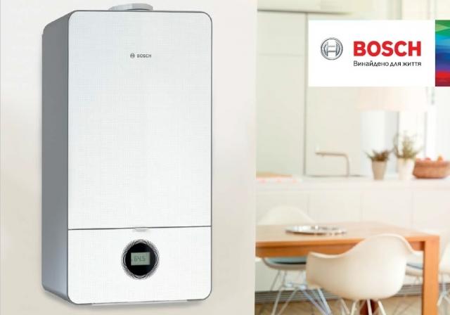 Вишуканий дизайн нових технологій. Газовий настінний конденсаційний котел Bosch Condens 7000i W
