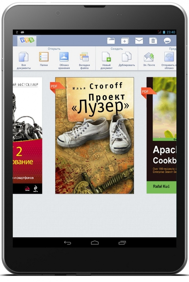 Новые устройства WEXLER с офисным пакетом Kingsoft Office