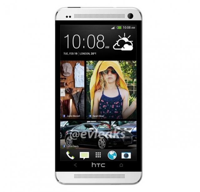HTC M7 или HTC One?