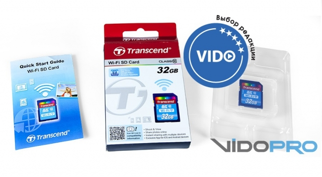 Transcend Wi-Fi SD Card: поделись фото «по воздуху»
