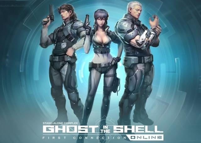 Онлайн-шутер Ghost In The Shell будет бесплатным (видео)