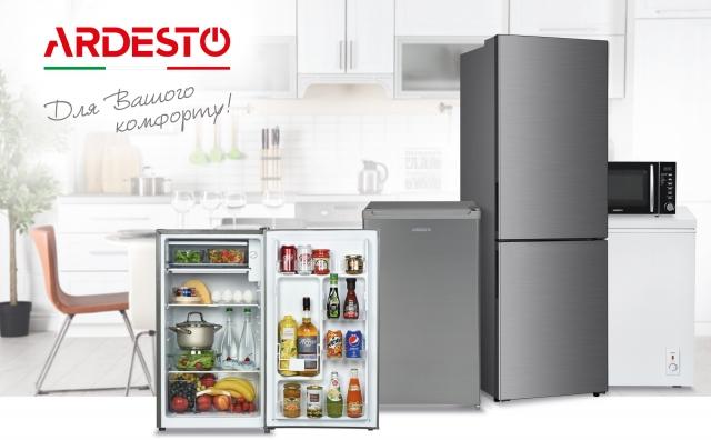 Холодильники Ardesto – гарні в будь-якому інтер'єрі