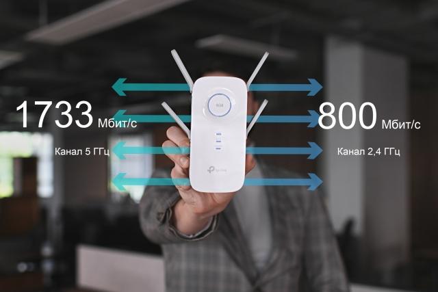 Підсилювач Wi-Fi сигналу TP-Link RE650