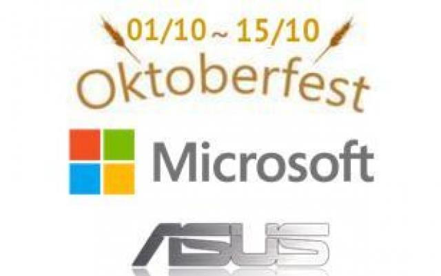 ASUS и Microsoft Украина дарят щедрые облачные подарки к Октоберфесту
