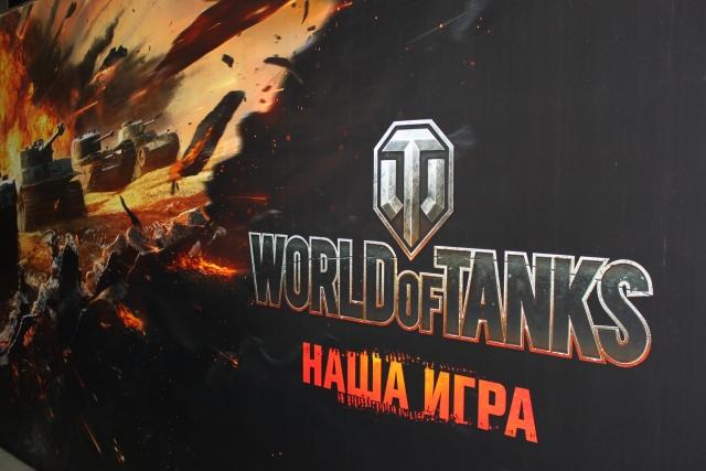 Wargaming запрошує на AR-екскурсію по танку часів Другої світової війни