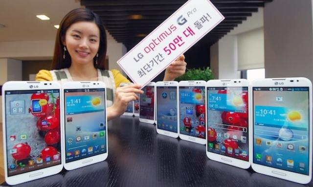 LG Optimus G Pro - в каждую корейскую семью!