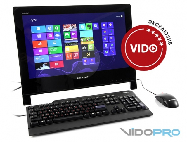 Lenovo ThinkCentre Edge 92z: корпоративный Full HD