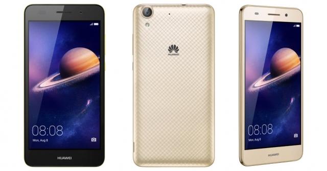 Huawei Y6II появились на украинском рынке