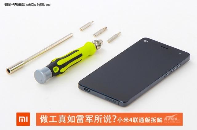 iFixit показала, что скрывается под крышкой новинки Xiaomi Mi 4
