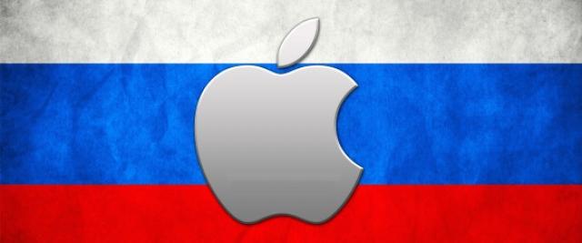 Apple приостановила онлайн-продажу своих гаджетов в России из-за нестабильности рубля