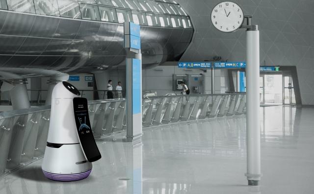 Роботи LG танцюють, займаються прибиранням і стрижкою газонів