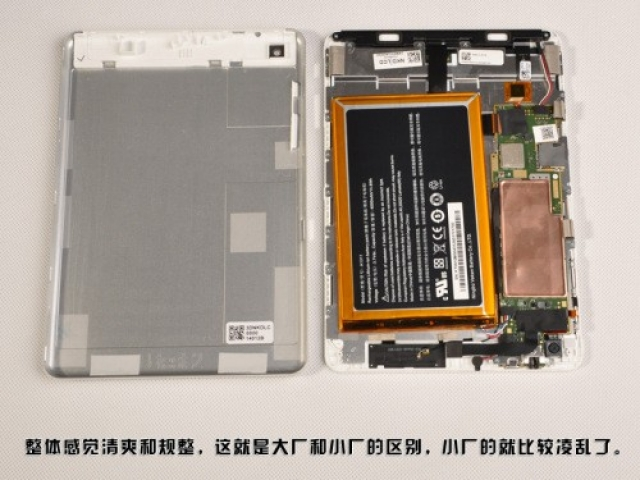 Acer Iconia A-830 показала отличное качество сборки