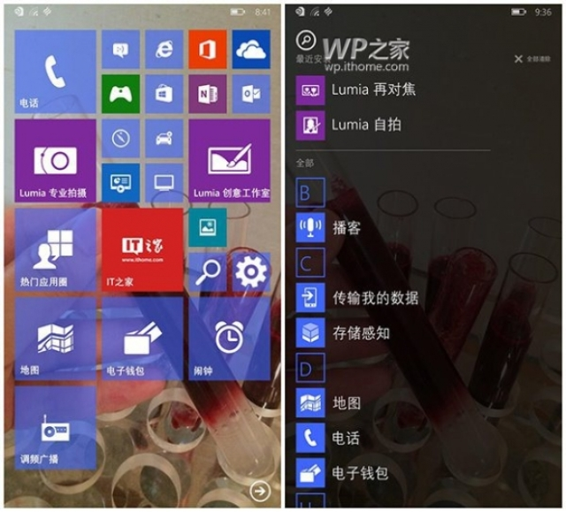 Пробная версия Windows 10 для смартфонов может выйти на следующей неделе