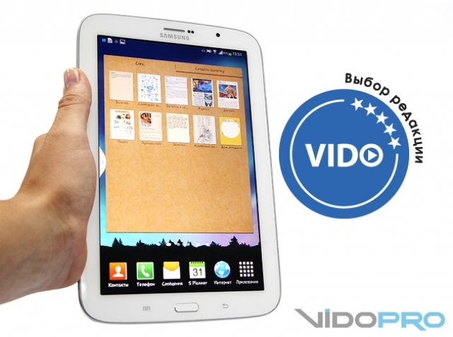 Samsung Galaxy Note 8.0: без него никак