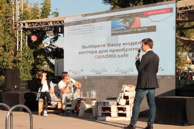QUADRO.safe — первый в Украине пакет страхования любительских коптеров
