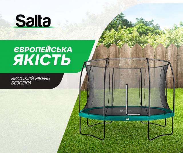 Батути Salta: неперевершена якість та рівень безпеки