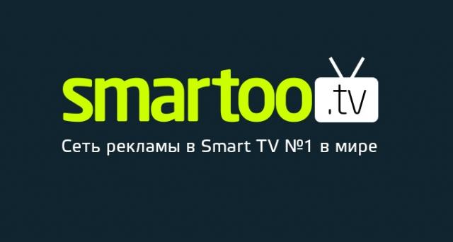 Smart TV – будущее рекламного рынка интернет-рекламы