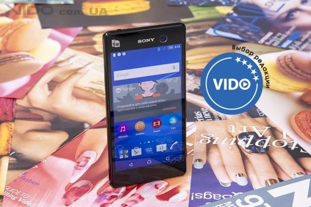 Обзор смартфона Sony Xperia M5 Dual (E5633): имидж превыше всего