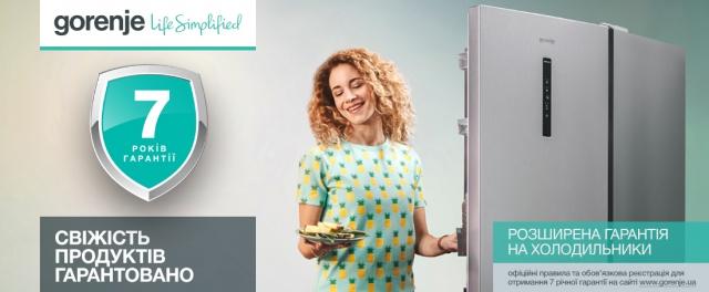 Свіжість продуктів може тривати довше разом із холодильниками Gorenje!