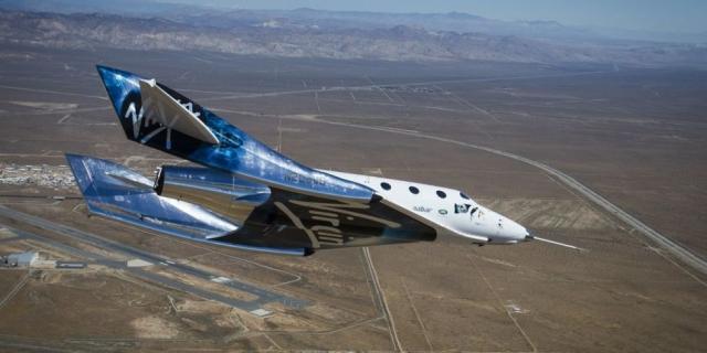 Virgin Galactic випробовує космічний корабель для туристів