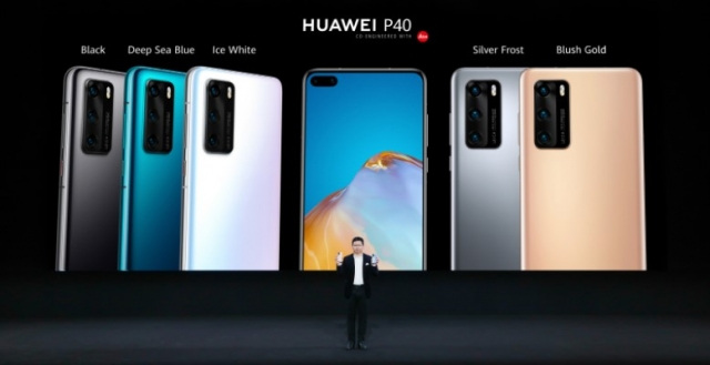 Huawei представила флагманську лінійку смартфонів Huawei P40