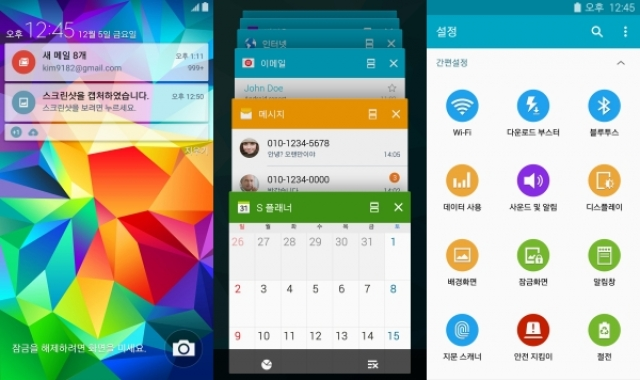 Samsung начала активно обновлять Galaxy S5 до Android 5.0 Lollipop