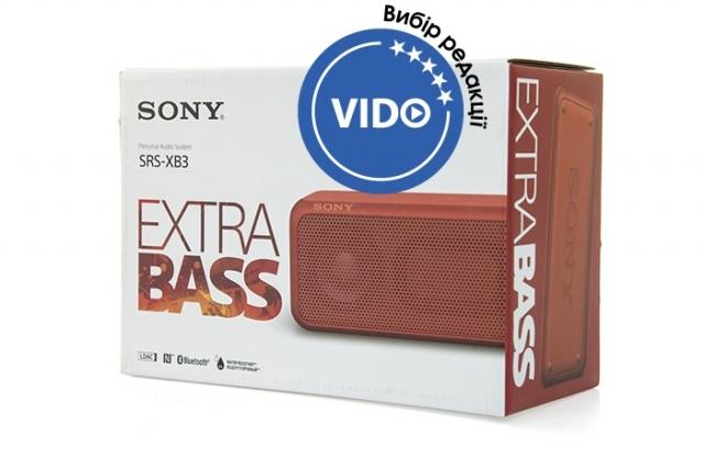 Огляд бездротової акустичної системи SONY SRS-XB3: глибокий звук