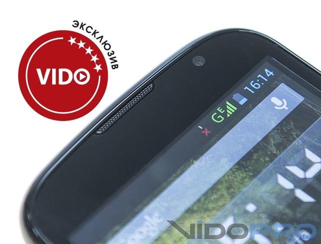 GIGABYTE GSmart Aku A1 – первое впечатление от недорогого, но весьма производительного смартфона с поддержкой двух SIM-карт