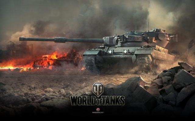 День «Всех влюбленных в World of Tanks» во Львове