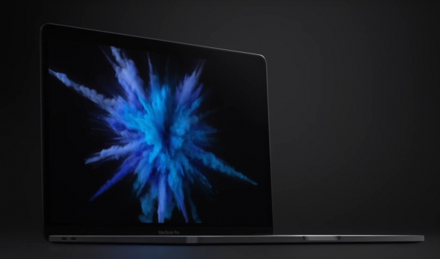 Apple представила новий MacBook Pro