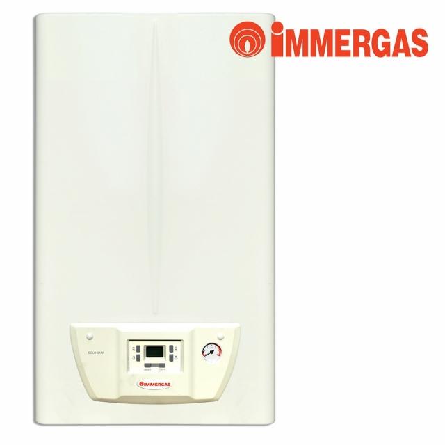 Новинка на складі ERC - італійські газові котли Immergas