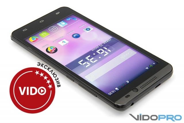 Обзор смартфона Gigabyte GSmart Arty A3: отличная альтернатива