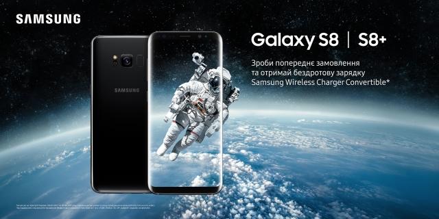 Старт предзаказа Galaxy S8 | S8+ в Украине