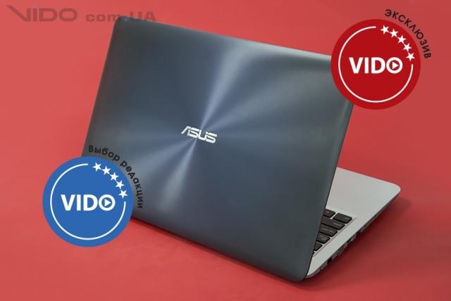 Обзор ноутбука ASUS X556U: новый домашний любимец