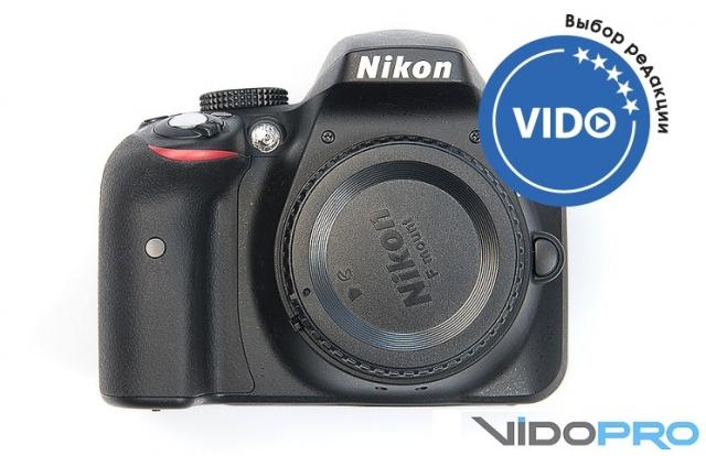 Обзор зеркального фотоаппарата Nikon D3300: для начала в самый раз!