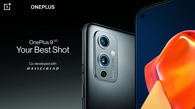 Перші офіційні OnePlus 9 5G. Твій Найкращий Кадр
